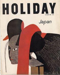 Holiday Magazine - October 1961