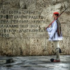Athenas Greece