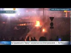 Ukraine Police Fire On Protesters