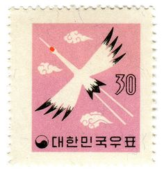 Korea postage stamp: bird and pink sky by karen horton, via Flickr