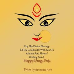 Vector happy dussehra durga face greeting card indian hindu festival create navratri durga maiya wishes message and greeting cards print name on m4hsunfo