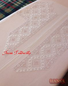 Hardanger Embroidery, Embroidery Patterns, Hand Embroidery, Drawn Thread, Brazilian Embroidery, Cut Work, Ribbon Work, Bargello, Ribbon Crafts