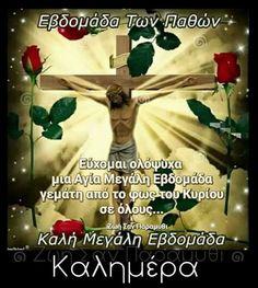 Good Morning, Christmas Ornaments, Holiday Decor, Easter Activities, Buen Dia, Bonjour, Christmas Jewelry, Christmas Decorations, Good Morning Wishes