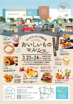 Web Design, Japan Design, Sign Design, Food Design, Banner Design, Layout Design, Print Design, Graphic Design, Flyer And Poster Design