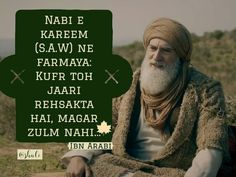 Inspirational Quotes In Hindi, Sufi Quotes, Imam Ali Quotes, Beautiful Islamic Quotes, Truth Quotes, Hindi Quotes, Best Quotes, Arabi Words, Ibn Arabi
