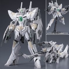 HGBF 1/144 Reversible Gundam: Just Added Many Big Size Official Images, Info Release http://www.gunjap.net/site/?p=323197