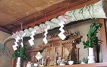 A Shinto Kamidana (household altar) in Japan. Note the shimenawa, a rope demarking the sanctuary area shown above. Yasukuni Shrine, Small Cupboard, Small Cabinet, Houses In America, Old School House, The Tabernacle, Japanese House, Japanese Temple, New Home Construction