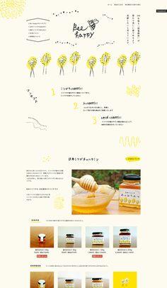 イエロー系 パステル ふんわり 手書き Food Web Design, Menu Design, Site Design, Ad Design, Banner Design, Layout Design, Book Layout, Web Layout, Wordpress Theme Design