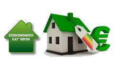 Bird, Outdoor Decor, Home Decor, News, House, Homemade Home Decor, Birds, Haus, Interior Design