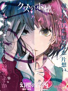 Kuzu no honkai-manga Art Anime, Anime Art Girl, Anime Chibi, Manga Girl, Kawaii Anime, Anime Manga, Kuzu No Honkai Hanabi, Scums Wish, Photo Manga