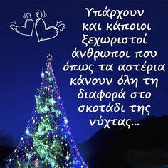 Greek Quotes, Holiday Decor, Christmas, Xmas, Navidad, Noel, Natal, Kerst