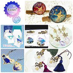 東急ハンズ池袋店1F「世界にひとつの乙女雑貨ーオメカシホリック」(http://omekashiholic.jimdo.com/)に「Razuri*」が出展いたします。 Funny marketエリアにて「そらの小さな雑貨店」を展開いたします。 星や空をモチーフにした便箋や雑貨、鉱物を使用した小さなテラリュウム風標本、スワロフスキーを使用した「オーナメントネックレス」や「サンキャッチャー」等のアクセサリーなどを展開いたします。