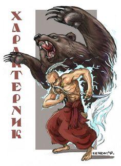 Cossack wizard by igorvet on DeviantArt: