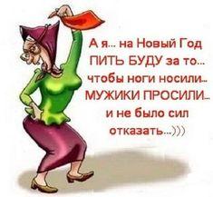 (41) Одноклассники Демотиваторы #демотиваторы #постеры
