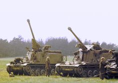 AMX-13 PRA (105mm)