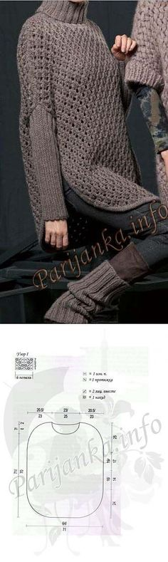 Пуловер и гетры | одежда спицами | Постила