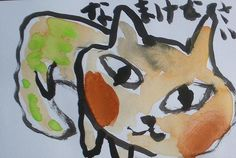 cat by Shohei Hanazaki, via Flickr