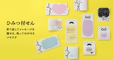 Himitsu Fusen Secret Sticky Notes