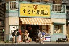 Streaming The Miracles of the Namiya General Store Movie Online Aesthetic Japan, Aesthetic Images, Scenery Pictures, Cool Pictures, Film Photography, Street Photography, Building Aesthetic, Japanese Lifestyle, World Street