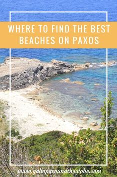 where-to-find-the-best-beaches-on-paxos