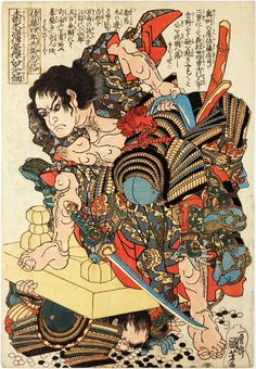 Eight Hundred Heroes of Our Country's Suikoden, One by One: Sato Shirabei Tadanobu. 1830.