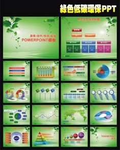 Green low carbon green PPT templates free download ppt background picture #PowerPoint##PPT# http://weili.ooopic.com/weili_1120636.html