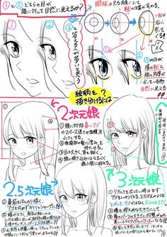 Anime facial properties and proportions reference, face reference Drawing Practice, Drawing Lessons, Drawing Techniques, Drawing Tips, Body Drawing Tutorial, Manga Drawing Tutorials, Manga Tutorial, Digital Painting Tutorials, Art Tutorials