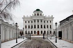 Las rarezas de la Biblioteca Estatal de Rusia