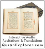 I use Quran Explorer to help my kids memorize the short surahs.. very useful for putting ayas or surah recitations on repeat, can even slow down recitation speed so little ones can hear the words clearly