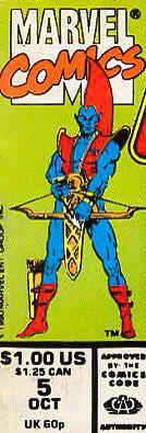 Marvel corner box art - Guardians of the Galaxy (Yondu pictured)