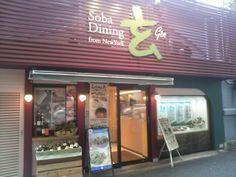 -Soba Dining GEN- http://alike.jp/restaurant/target_top/1153417/