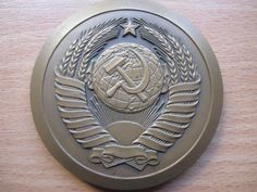 Soviet Russian Comunist Era the USSR Supreme Coucil Table Medal. 6