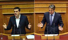En Arxikos Politis: Τσίπρας: «Πόσους θα απολύσετε στο Δημόσιο»-Μητσοτά...