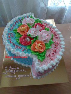 Heart Wedding Cakes, Wedding Cake Fresh Flowers, Cake Decorating Supplies, Cake Decorating Techniques, Cake Icing, Cupcake Cakes, Cupcakes, Birhday Cake, Twin Birthday Cakes