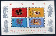 China Hongkong Stamps 1990 - Year of the Horse