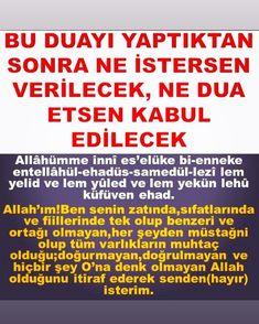 Allah Islam, Prayers, Instagram, Amigurumi, Pictures, Childhood Education, Beautiful Words, Prayer, Nice Asses