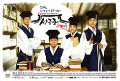 Sungkyunkwan Scandal - LOL I already pinned this drama in a different poster, but Micky deserves another pin <3