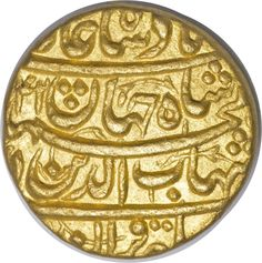 Gold coin of the Mughal Empire, during the reign of Jahangir, AH / CE Cow Girl, Cow Boys, Coin Display, American Coins, Gold And Silver Coins, Gold Stock, Gold Rate, Mughal Empire, Antique Coins