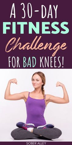 30 Day Fitness Challenge: This 30-Day Fitness Challenge is ideal if you want to lose weight but you have bad knees or experience knee pain. Most 30-day challenges like the 30-day squat challenge involve knee activities like squats, lunges or even worse! This no-squat 30-day fitness weight loss challenge will help you to lose weight fast -- even if you have bad knee pain!
