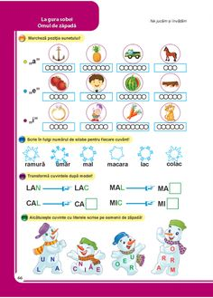 First Grade Math Worksheets, Alphabet Worksheets, Crafts For Kids, Writing, Children, Literatura, Studying, Crafts For Children, Young Children