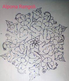 Easy Rangoli Designs Diwali, Indian Rangoli Designs, Rangoli Designs Latest, Simple Rangoli Designs Images, Rangoli Designs Flower, Small Rangoli Design, Rangoli Border Designs, Rangoli Designs With Dots, Mehndi Art Designs