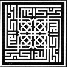 jordan in calligraphy - Google Search