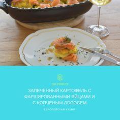 """Если вы планируете праздничный стол, то это праздничное блюдо определенно должно находится на столе...   Я всегда рада гостям, подписывайтесь на мой канал  """"The Perfect - Европейская кухня!"""" Pie Dish, Dishes, Kitchen, Cooking, Tablewares, Flatware, Tableware, Kitchens, Cutlery"""