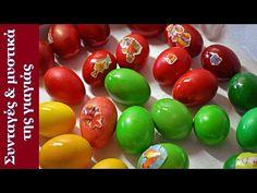 Πώς ετοιμάζουμε, πλένουμε, βράζουμε και βάφουμε κόκκινα αυγά για το Πάσχα, αναλυτικά με όλα τα μυστικά για σίγουρη επιτυχία. Greek Easter, Diy Kitchen Storage, Tips, Decor, Decoration, Decorating, Deco, Counseling