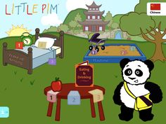 My kids are very interested in other cultures and languages. Little Pim is an interactive and entertaining way to investigate more about Chinese words and sounds. #pbscuriosity