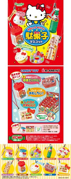"""Candy mascot"" HELLO KITTY  HELLO KITTY 「駄菓子マスコット」"