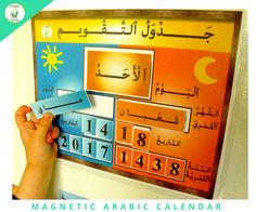 Our handmade Arabic Magnetic Calendar (Gregorian/Hijri) is ideal for your home, classroom or office! Integrate Arabic into your life!