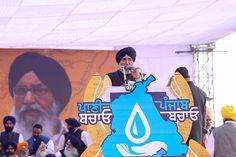 """ਅਕਾਲੀ ਦਲ ਦੇ ਦਿੱਗਜ਼ ਨੇਤਾ ਇੱਕੋ ਮੰਚ 'ਤੇ ਇਕੱਠੇ ਹੋ ਕੇ """"ਪਾਣੀ ਬਚਾਓ, ਪੰਜਾਬ ਬਚਾਓ"""" ਦਾ ਨਾਅਰਾ ਬੁਲੰਦ ਕਰਦੇ ਹੋਏ। Iconic leaders of Punjab marking their presence in today's #PaniBachaoPunjabBachao Rally at Moga. #MogaRally #PaniBachaoPunjabBachao #ParkashSinghBadal  #AkaliDal #ProudToBeAkali"""