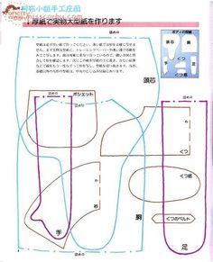 b4.jpg (540×667)
