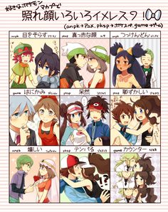 Safebooru is a anime and manga picture search engine, images are being updated hourly. Pokemon Mew, Touko Pokemon, Pokemon Manga, Pokemon Ships, Pokemon Comics, Pokemon Fan Art, Cute Pokemon, Pikachu, Pokemon Images